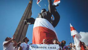 Державна друкарня Білорусі вже втретє відмовляється друкувати «Комсомольську правду». Газета публікує фото з протестів