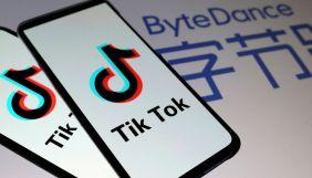 Власник TikTok позиватиметься проти Трампа через указ про заборону застосунку в США