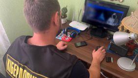 У Львівській області викрили 19-річного хакера, який викрадав персональні дані - кіберполіція