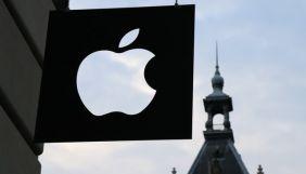 iOS 14 може сильно вдарити по ринку мобільної реклами - ЗМІ
