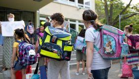 Нові правила для школярів і педагогів. Пояснюємо, як працюватимуть школи з 1 вересня