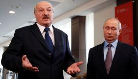 Алексиевич считает, что белорусам нужна помощь Путина. А сейчас Россия им не помогает?