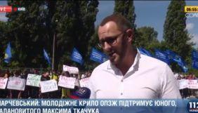 ОПЗЖ використала скандал із «Дитячим Євробаченням» для піару в теленовинах — моніторинг
