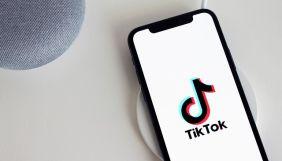 TikTok уже обрала покупця для своїх активів у США — ЗМІ