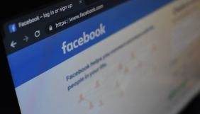 Facebook видалила мережу, пов'язану з російською «фабрикою тролів»