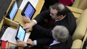 У Росії хочуть створити соцмережу для депутатів