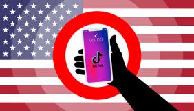 Покупці розглядають чотири варіанти, як придбати TikTok у США після обмежень Китаю — ЗМІ