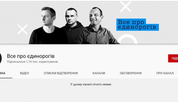 Сенцов, Жадан та Соболєв запускають власний YouTube-канал про участь в управлінні державою, перемогу і кохання