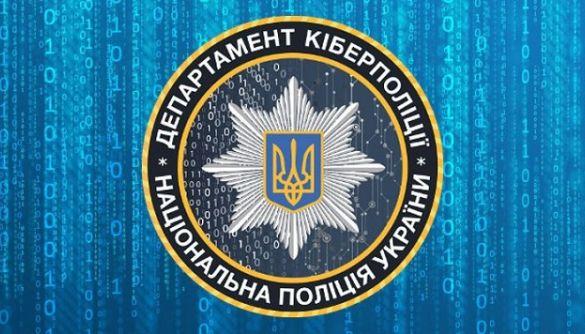 В Одесі викрили хакера, який втручався в роботу державних інформаційних систем - кіберполіція