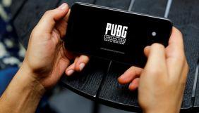 Китайська компанія Tencent більше не поширюватиме PUBG Mobile в Індії