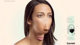 У Бразилії показали, як виглядали б люди, якщо носити маску на підборідді було б правильно