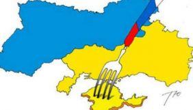 В Україні запустили Telegram-бот для жителів окупованого Криму