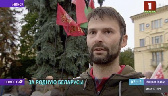 У Білорусі держканал показав сюжет на підтримку Лукашенка, у якому видав росіянина за «білоруса»