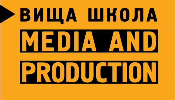 Співробітники «1+1 медіа» навчатимуть учнів гімназії медіаграмотності