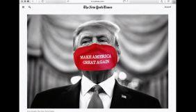 Трамп применшив небезпеку коронавірусу, «щоб не сіяти паніку» – ЗМІ