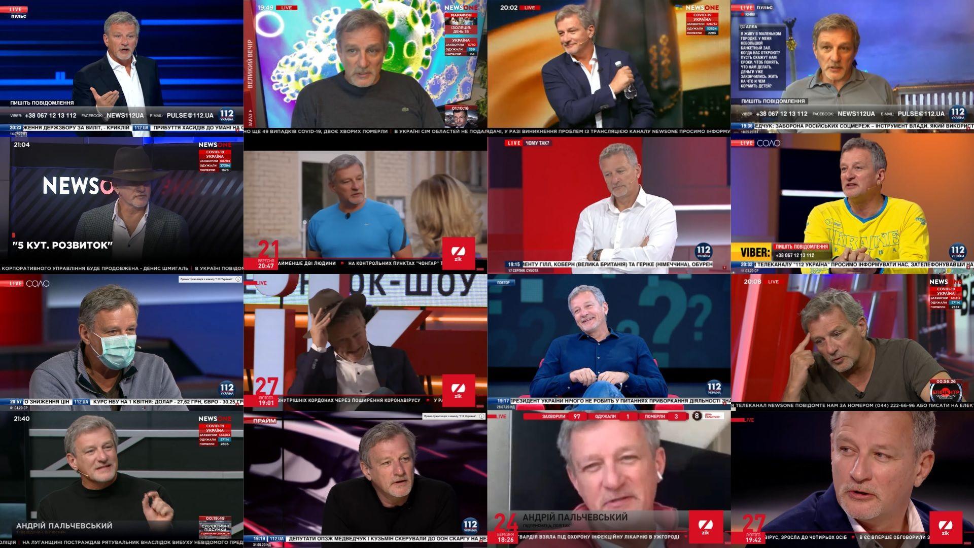 Мультимільйонер, плейбой, зірка каналів Медведчука. Хто такий Андрій Пальчевський?