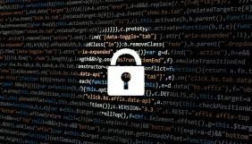 Російські хакери, які зламали пошту Хілларі Клінтон, націлилися на президентські вибори в США