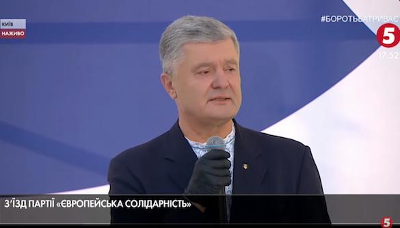 Більшість каналів проігнорувала з'їзд партії Порошенка — моніторинг