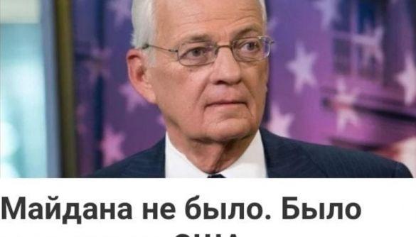 У соцмережах поширюють фейк, що ексміністр США засудив Євромайдан