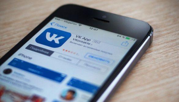 Розробникам «ВКонтакте» вдалося частково обійти блокування в Україні