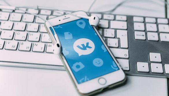 Відновлення  роботи «ВКонтакте» на території України  спрямовано на поширення дезінформації - РНБО