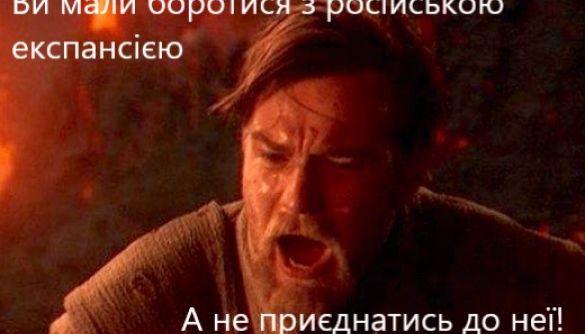 Книжный Ѣ: у Facebook закликають бойкотувати книгарню «Є» через російські книжки