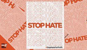 Кім Кардаш'ян заморозить свої акаунти в соцмережах на знак протесту проти поширення мови ворожнечі та пропаганди