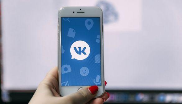 Українські фахівці з кібербезпеки працюють над блокуванням «ВКонтакте» - РНБО