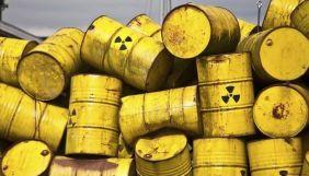 Ядерный фейк. Перед выборами в Одессе распространяют слухи о строящемся в порту могильнике
