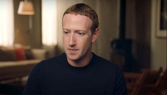 Цукерберг розповів, яким гаджетом користується. Це не iPhone