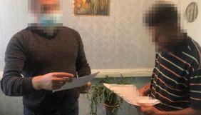 На Закарпатті викрили інтернет-агітатора, який закликав до фізичного усунення керівництва держави - СБУ