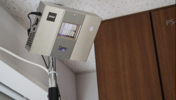 В Японії випустили УФ-лампу, здатну вбивати коронавірус без шкоди для здоров'я людини