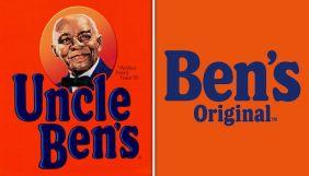 Корпорація Mars проведе ребрендинг марки Uncle Ben's в рамках боротьби з расизмом