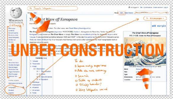 Вікіпедія вперше за 10 років оновить дизайн сайту