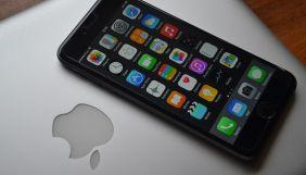 Tinder, Spotify і Fortnite об'єднались проти AppStore