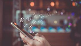 У Мінську на вимогу держорганів знизили пропускну здатність мобільного інтернету