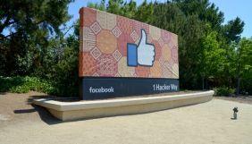 Facebook об'єднала чати Instagram і Messenger