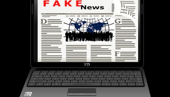 AFP об'єднала зусилля з TikTok для боротьби з фейками