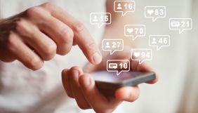 РНБОУ може розпочати облік українських користувачів соцмережі «Вконтакте» вже за пів року