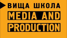 1+1 media навчатиме медіаграмотності учнів школи PIPS у Дніпрі