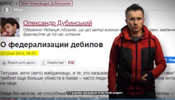 «Пошта Семченко»: звідки взявся архів листування, чому саме зараз та як перевіряли його справжність