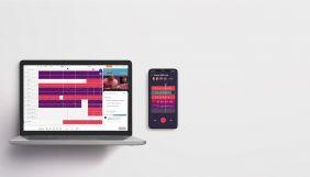 Spotify вводить нову функцію, яка дозволить записувати треки віддалено
