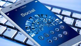 Facebook та Twitter почали спільну боротьбу проти дезінформації