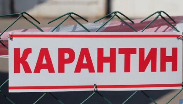 Радуцький пропонує запровадити в Україні карантин вихідного дня