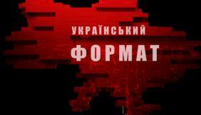 Канал Медведчука лякав глядачів «британською військовою базою» — моніторинг