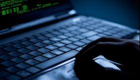 СБУ з початку року відкрила 42 кримінальні справи щодо фейків та антиукраїнської пропаганди