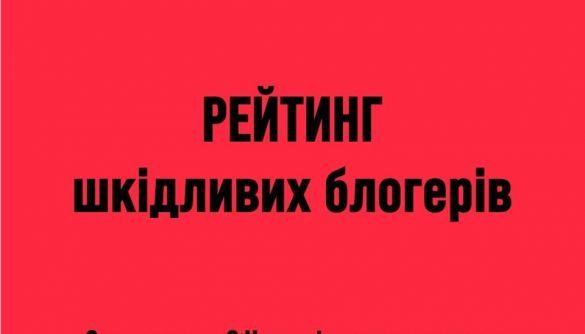 В Україні з'явиться рейтинг «шкідливих» блогерів, які поширюють фейки про COVID-19