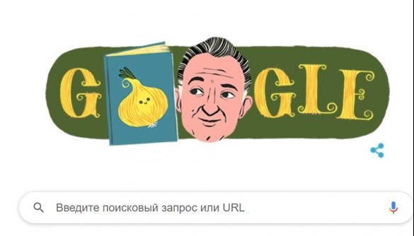 Google присвятила дудл 100-річчю автора «Чипполіно» Джанні Радарі
