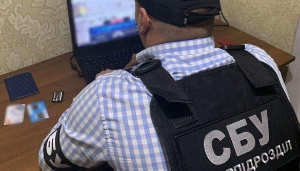 У Дніпрі блокували продаж бази персональних даних виборців - СБУ