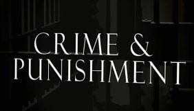 NewsOne, ZIK та 112 випустили сюжети про «махінації» голови УІНП. Він збирається до суду
